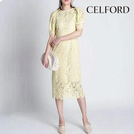 《即納》【SALE40%OFF】セルフォード CELFORD コードレースタイトワンピース レディース ワンピース レース 刺繍 タイト スリーブ パワーショルダー 華やか オケージョン 結婚式 入学式 卒業式 総柄 パーティー ドレス 春物 cwfo201035