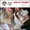 merry jenny メリージェニー 6月上旬予約 もこもこくまさんちびウォレット レディース 財布 ウォレット ミニ ミニサイ…