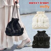 メリージェニーmerryjenny通販miffyならんだポシェットレディース鞄バックかばんポシェットmiffyミッフィーアイボリーブラック黒プレゼント282011900301