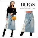 DURAS デュラス クラッシュデニムスカート レディース ボトムス スカート デニムスカート デニム クラッシュ ダメージ…