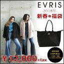 Evris2018_001