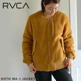【SALE30%OFF】ルーカ RVCA 通販 HOTH MA-1 JACKET レディース アウター ジャケット MA-1 リバーシブル もこもこ ボア フライトジャケット シンプル ストリート カジュアル 前開き オーバーサイズ メンズ 男女兼用 ba044-756