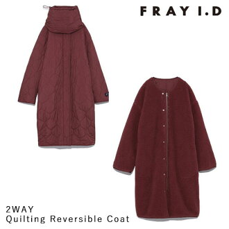 Ai Frey D FRAY I.D mail order quilting reversible outer coat quilting reversible nylon boa leg warmer LIMONTA re-Monta FRAY ID fwfc185013