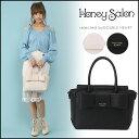 【通12960円→50%OFF】ハニーサロン Honey Salon スクエアリボンバッグ レディース バッグ 鞄 トート トートバッグ ミ…