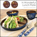 Nw-lunchp_001