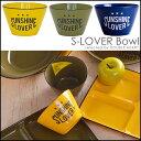 Sl-bowl_001