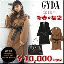 Gyda2018_001