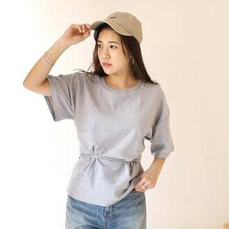 TODAYFUL today full LIFE's life mail order end of April reservation Slub Wrap-around Pullover slab wraparound pullover Lady's tops blouse cut-and-sew pullover - Satoshi Yoshida incense 11810643