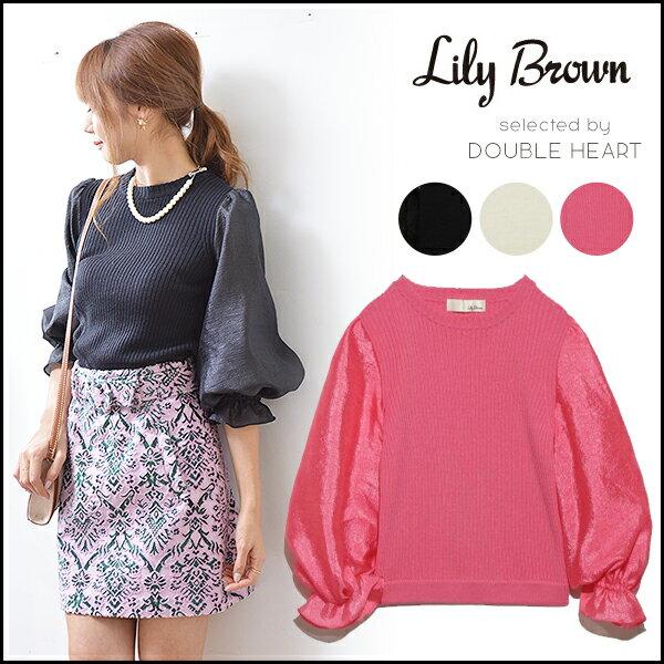 リリーブラウン Lily Brown ボリュームスリーブプルオーバー ニット レディース プルオーバー 2018春 LWNT176005 完売間近!ラスト1点アイテム