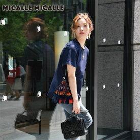 《ポイント10倍》Micalle Micalle ミカーレミカーレ Ortie レディース トップス Tシャツ 半袖 ポケット 半袖T クルーネック 2way プリーツ ホワイト ネイビー カジュアル m904-274t