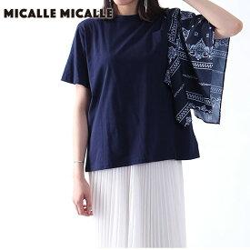《ポイント10倍》Micalle Micalle ミカーレミカーレ Sainfoin レディース トップス Tシャツ スカーフ柄 ドッキング 半袖 半袖Tシャツ ポケット カジュアル ホワイト ネイビー m904-275t セール除外品