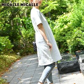 《ポイント10倍》Micalle Micalle ミカーレミカーレ Bardane レディース トップス プルオーバー スウェット シャツ ドッキング ドロスト カジュアル グレー ブラック m904-286t
