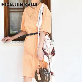 《ポイント10倍》Micalle Micalle ミカーレミカーレ Coquelicot レディース トップス Tシャツ カットソー 半袖 異素材 スカーフ 柄 ドッキング クルーネック m904-308x