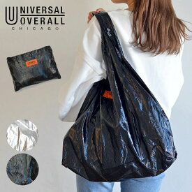 《即納》UNIVERSAL OVERALL ユニバーサルオーバーオール 通販 パッカブルECOバッグ バッグ カバン エコバッグ 鞄 エコ レジ袋 大きめ コンパクト リバーシブル トートバッグ 買い物 スーパー シンプル 無地 カジュアル アウトドア uvo-062s