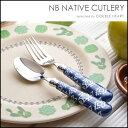 Nb-cutlery-d_001
