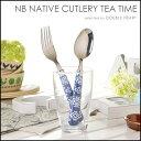Nb-cutlery-t_001