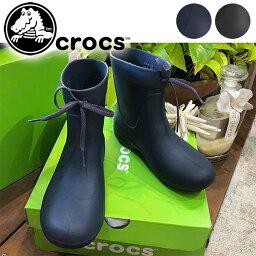 鐘表crocs Crocs Freesail Shorty Rain Boots雷恩長筒靴女士短高筒靴高筒靴雨鞋鞋鞋短長蝴蝶結雨具203851