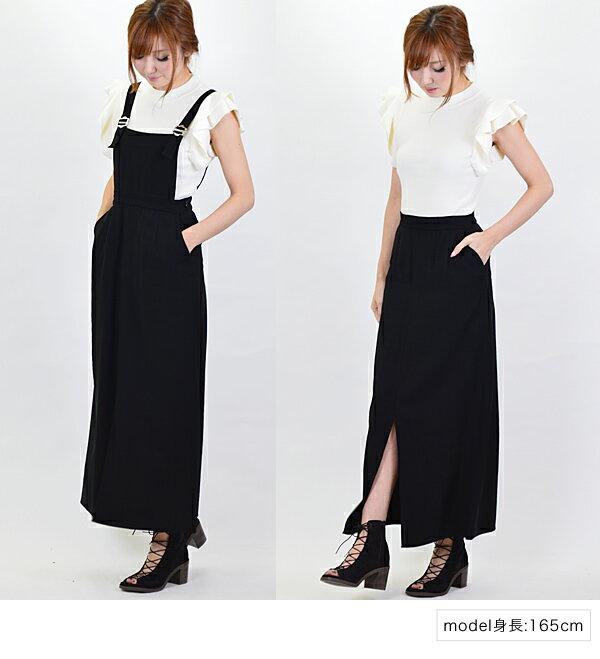 Black dress 3 months late