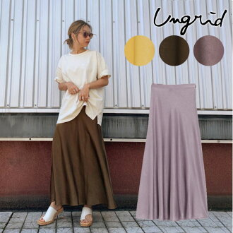 New life flare waist rubber trend casual 112010801201 in Ann grid ungrid mail order vintage satin fitting maxi Lady's bottom soot cart long length satin luster spring for 2020 in the spring and summer