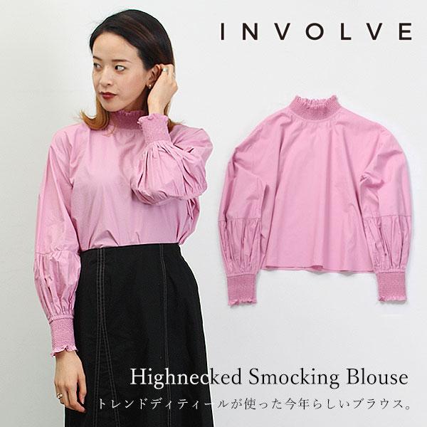 【クーポン対象】INVOLVE インボルブ highnecked smocking blouse ハイネックスモッキングブラウス ハイネック トップス ブラウス レディース インナー wtn9627