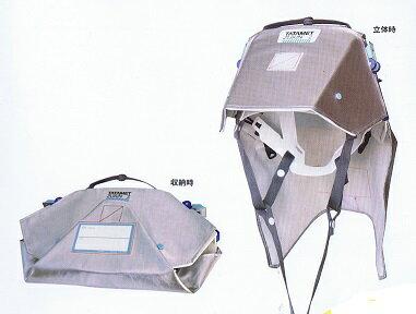 防災用折りたたみヘルメット タタメットズキン2【税抜9900以上のご購入で送料無料】