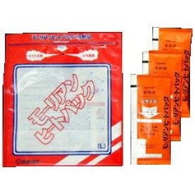 モーリアンヒートパックLセット【加熱袋L×1+発熱剤L×3)、税抜合計9,900円以上のご購入で送料無料】