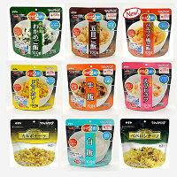 サタケマジックライス・パスタ全9種類セット【賞味期限5年】(即納出来ます)