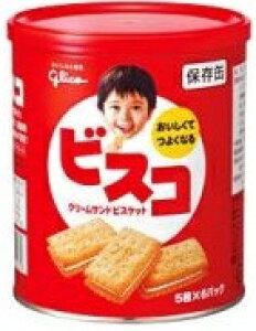 【賞味期限2026年7月】ビスコ保存缶1箱(10缶入り)