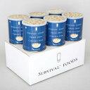 【即納可】【賞味期限2040/10】サバイバルフーズ チキンシチュー 大缶6缶セット(60食分)【送料無料】