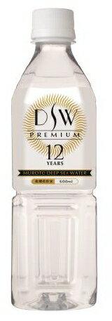 DSW プレミアム12年保存水(500ml×24本)【非常用12年保存水】【メーカー直送】【代引不可】