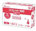 ココレット100 非常用トイレ100回分【送料無料】【メーカー直送・代引不可】