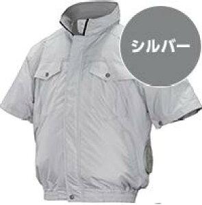 【送料無料】Nクールウェア(NSPオリジナル空調服) 前ポケット 半袖・チタン加工・タチエリ 大容量バッテリーセット(型番ND-111B)【メーカー直送のため代引不可】