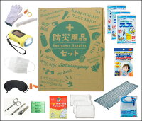 A4ボックス入り防災用品セット・タイプA(食品以外中心)【12ヵ国語表示、点字・蓄光テープ付】