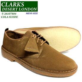 クラークス Clarks Desert London デザートロンドン 26107884 ナタリー ワラビー  【並行輸入品】