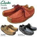 Clarks クラークス 26118638 26126802 26138036 Natalie レディース カジュアルシューズ NUT BROWN OAKWOOD SUEDE BL…