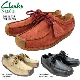 Clarks 26118638 26126802 26138036 Natalie レディース カジュアルシューズ NUT BROWN OAKWOOD SUEDE BLACK REATHER