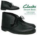 Clarks デザートブーツ メンズ カジュアルシューズ 26103683