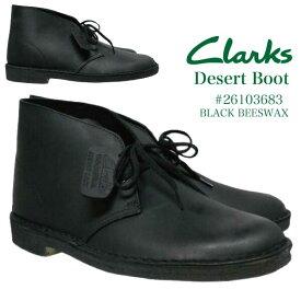 Clarks デザートブーツ メンズ クラークス カジュアルシューズ 26103683 【並行輸入品】