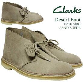 Clarks デザートブーツ メンズ カジュアルシューズ 26107881