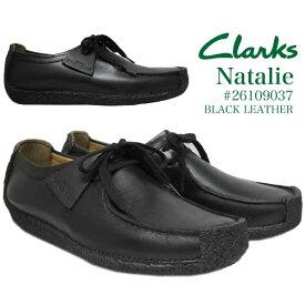 Clarks Natalie クラークス ナタリー メンズ カジュアルシューズ 26109037