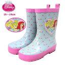 キッズ レインブーツ 長靴 子供 プリンセス ディズニー ピンク ハート 水色 サックス 女の子 7112