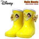 ディズニー 美女と野獣 ベル キッズ ジュニア 子供 レインブーツ 長靴 雨靴 黄色 イエロー かわいい disney 7327