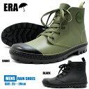 レインブーツ メンズ 防水 おしゃれ 長靴 レインシューズ 靴 紳士 黒 ブラック カーキ 緑 グリーン ミッドカット era …