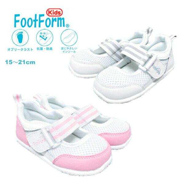 上靴 上履き 白 子供 上履き袋 ffk1715 Foot Form Kids 15cm〜21cm