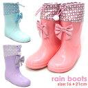 キッズ レインブーツ 長靴 防水 フード付き 子ども リボン ピンク サックス パープル 水色 紫 雨靴 game 779