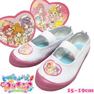 プリキュア トロピカル〜ジュ!プリキュア 上靴 上履き 白 キッズ 子供 ホワイト ピンク かわいい キャラクター purikyua 5410