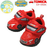 トミカ消防車スニーカーキッズ子供靴赤レッドベビー2サイズ対応インソールかっこいいかわいい車乗り物キャラクター名前なまえ10617