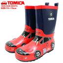 トミカ キッズ レインブーツ キャラクター 長靴 子供 紺 赤 ネイビー レッド 車 働く車 tomica 10627