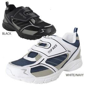 メンズ スニーカー 黒 白 ブラック ホワイト ネイビー 紺 カジュアル toprex 18504