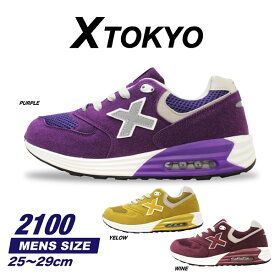xtokyo メンズ スニーカー 紫 黄 赤 ワイン レッド パープル イエロー メッシュ 紳士 カジュアルシューズ 靴 2100